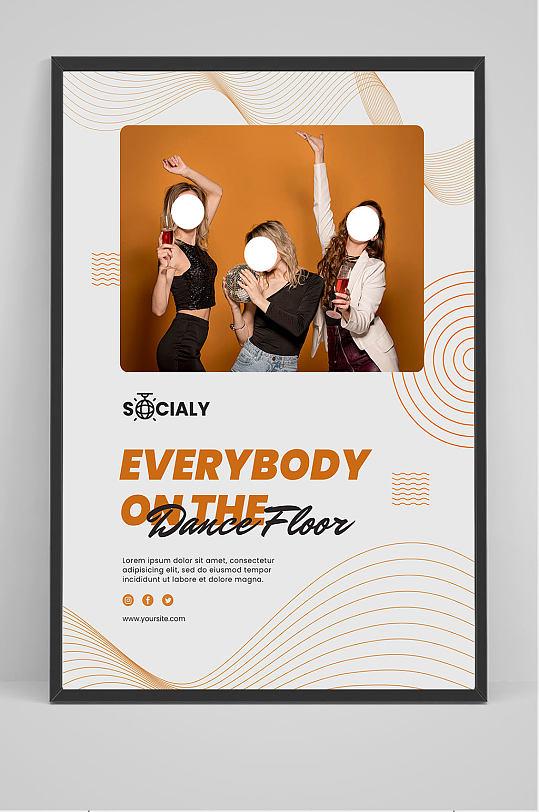 高端简洁红酒舞会海报设计-众图网