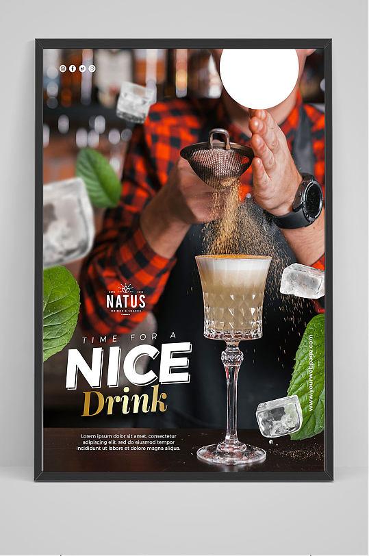 精品调酒海报设计-众图网