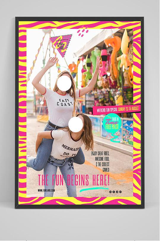 精品时尚游乐场海报设计-众图网