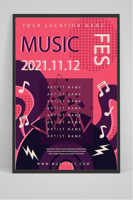 红色创意音乐节海报设计-众图网