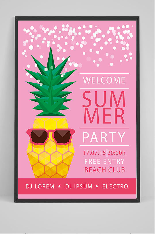 粉色唯美菠萝派对海报设计-众图网