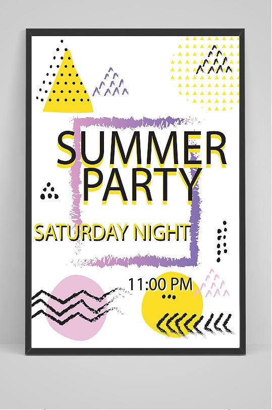 精品创意夏日派对海报设计-众图网