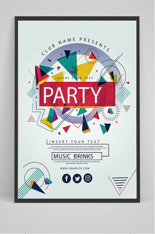 创意几何图形派对海报设计-众图网
