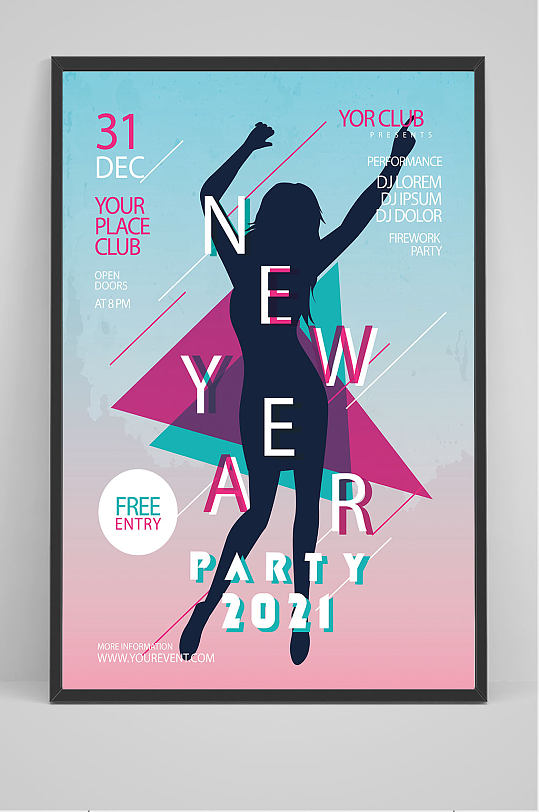 精品创意单身派对海报设计-众图网