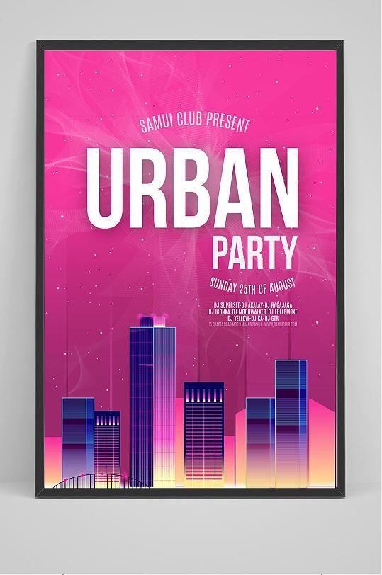 红色精品酒吧活动派对海报设计-众图网