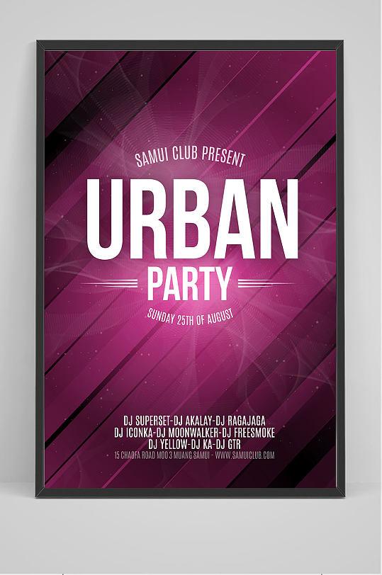 大气简洁酒吧派对海报设计-众图网