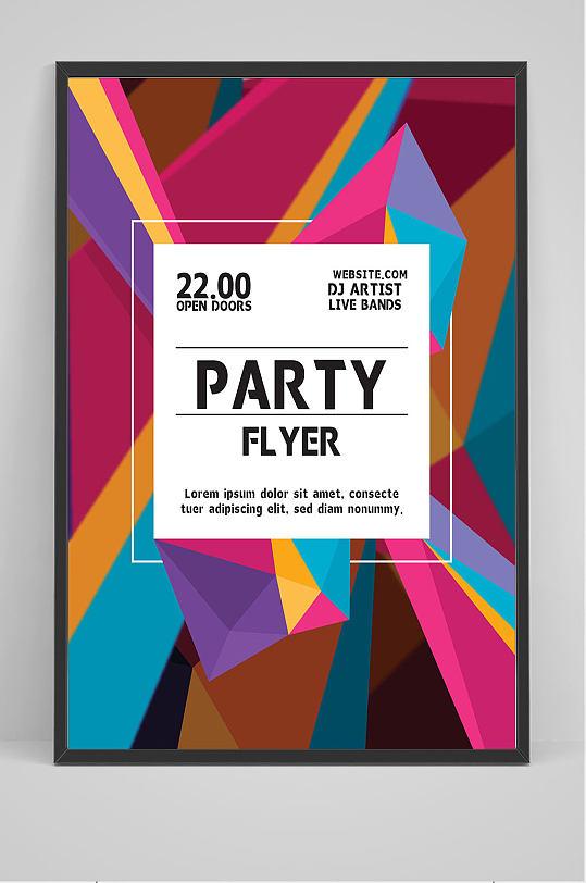 几何图形酒吧派对海报设计-众图网