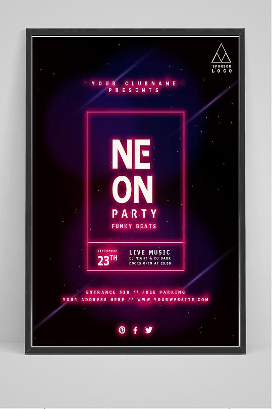 高端精品酒吧夜店派对海报设计-众图网