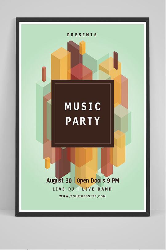 精品简洁酒吧音乐派对海报设计-众图网