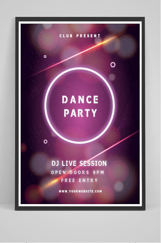 精品炫彩酒吧夜店派对海报设计-众图网