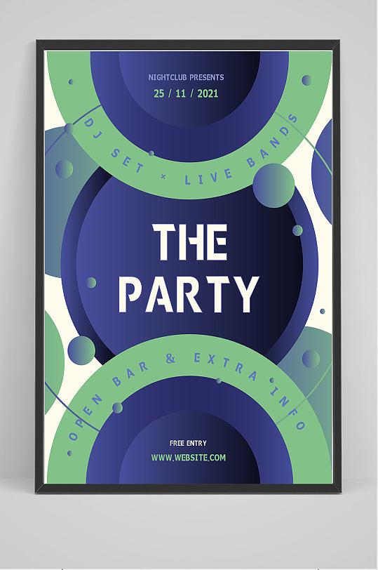 精品创意酒吧KTV派对海报设计-众图网