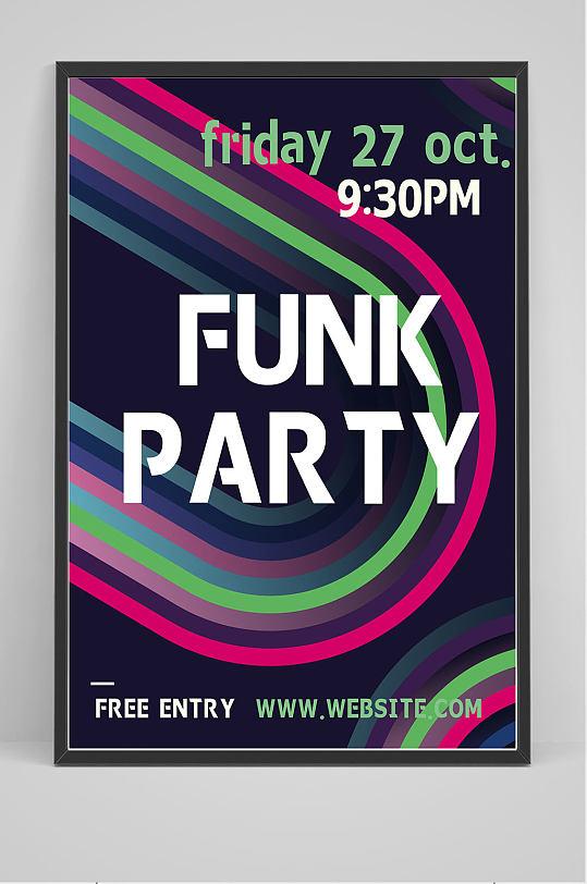 炫彩时尚酒吧夜店派对海报设计-众图网