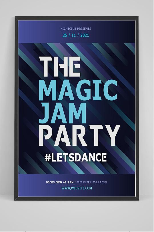 蓝色简洁酒吧派对海报设计-众图网