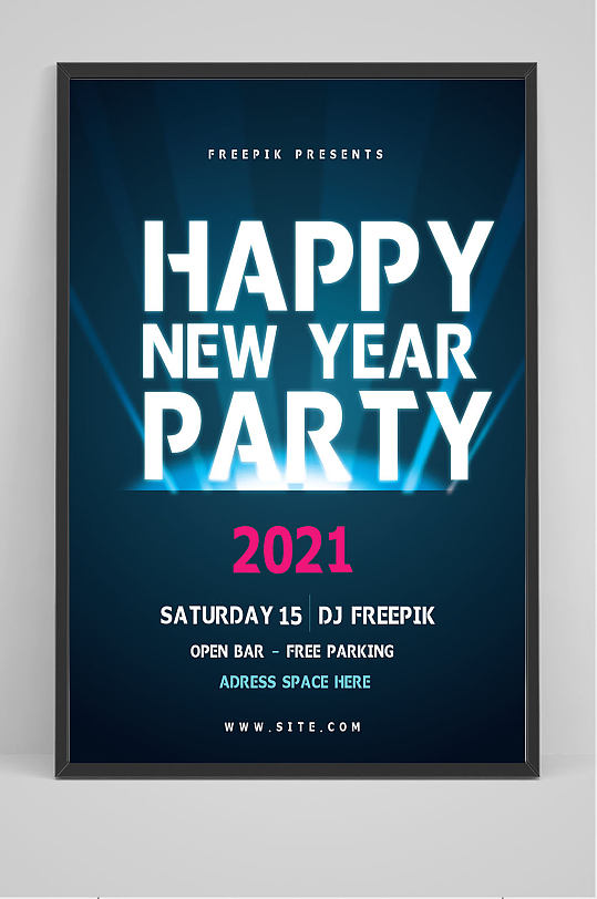 精品简洁2021年酒吧派对海报设计-众图网