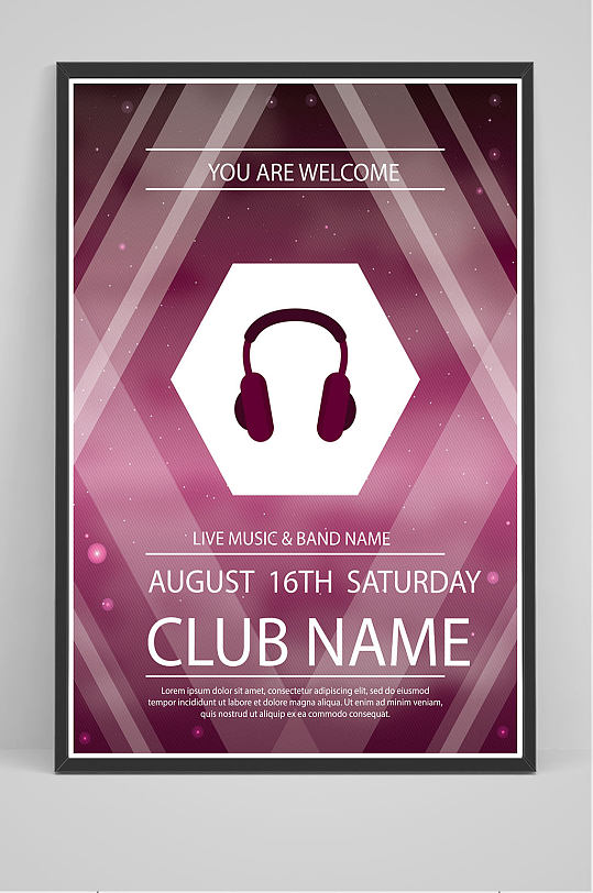 精品简洁酒吧DJ海报设计-众图网
