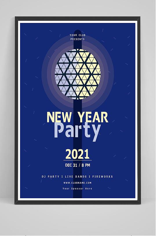 精品蓝色新年酒吧派对海报设计-众图网