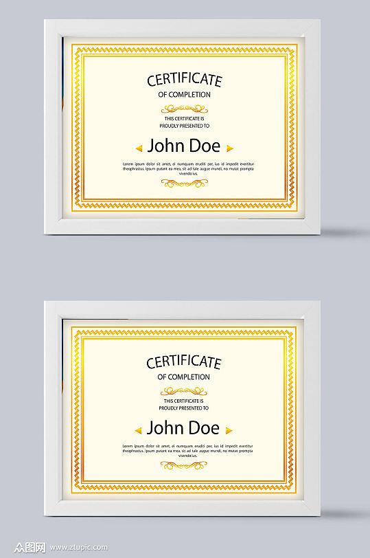 简约精美时尚证书设计元素-众图网