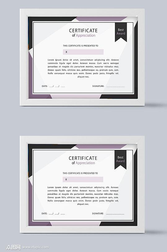 时尚证书素材矢量设计元素-众图网