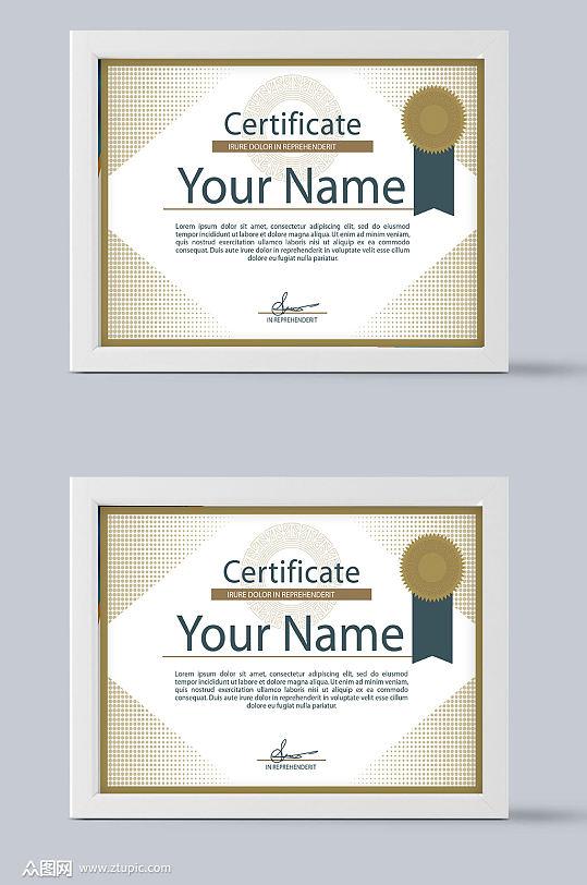 精美证书元素素材设计-众图网