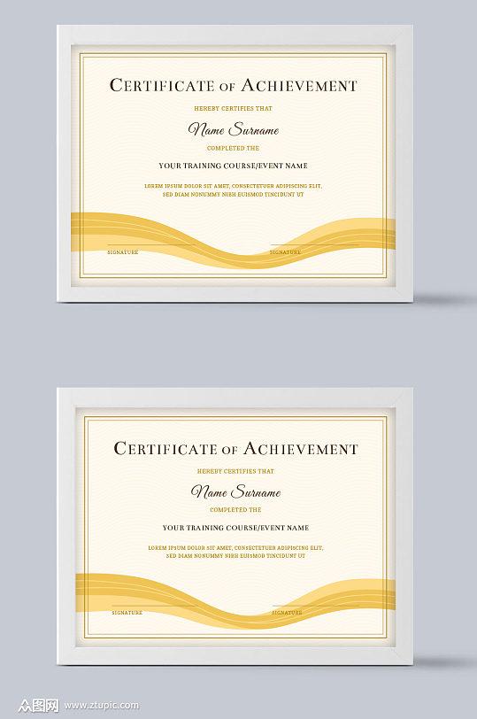 精美证书素材时尚元素-众图网
