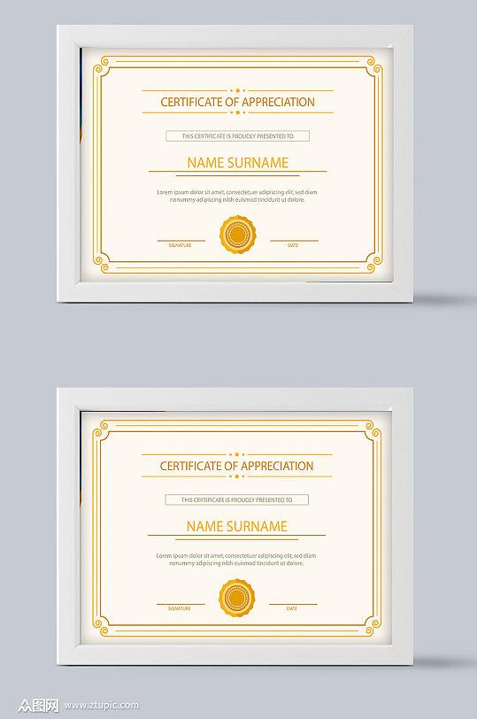 精美彩色证书素材矢量-众图网