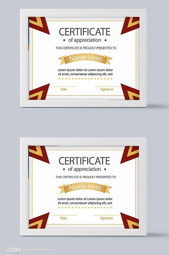 简洁时尚获奖证书-众图网