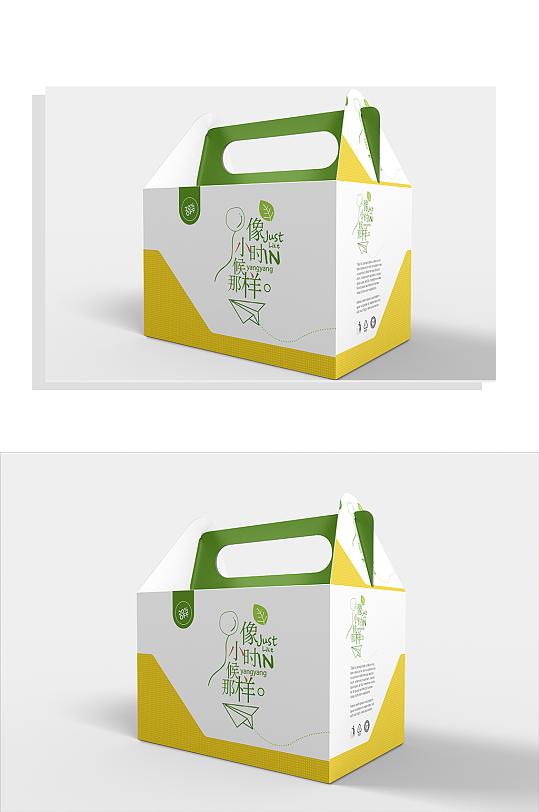 手提箱礼盒包装样机产品效果图-众图网