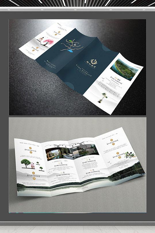 房地产简约大气广告四折页-众图网