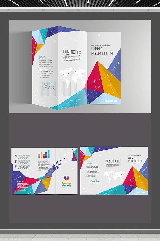彩色企业图案三折页-众图网