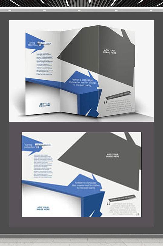 蓝色科技企业公司三折页-众图网