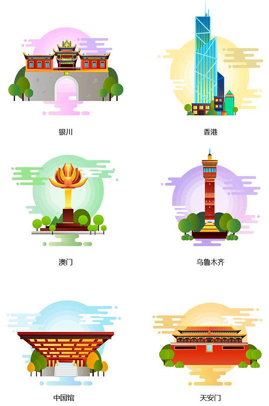 银川香港澳门天安门地标城市建筑矢量图