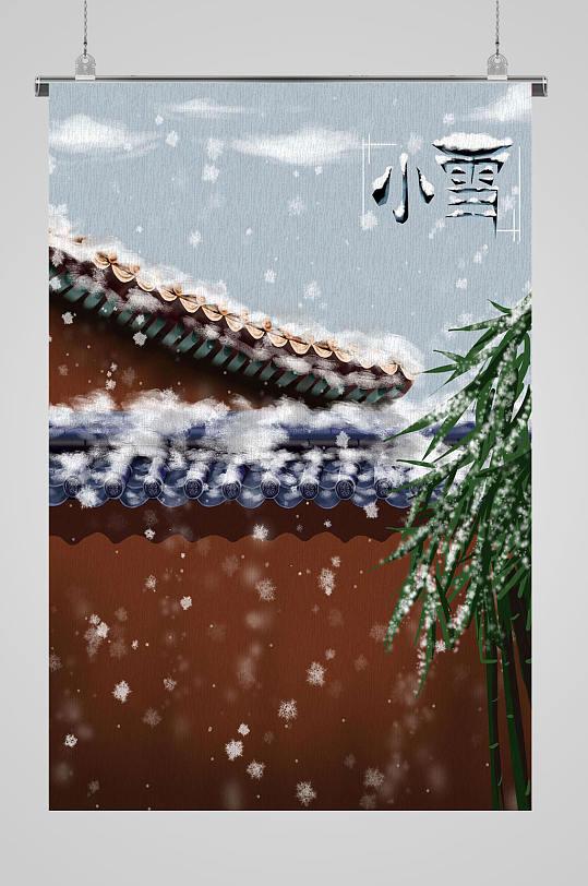 小雪风景写实节日节气-众图网