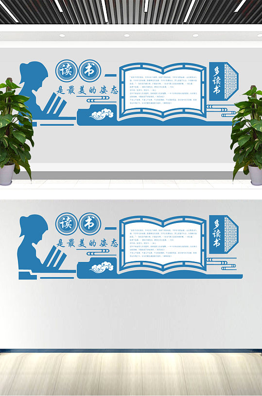 学校文化建设展板-众图网