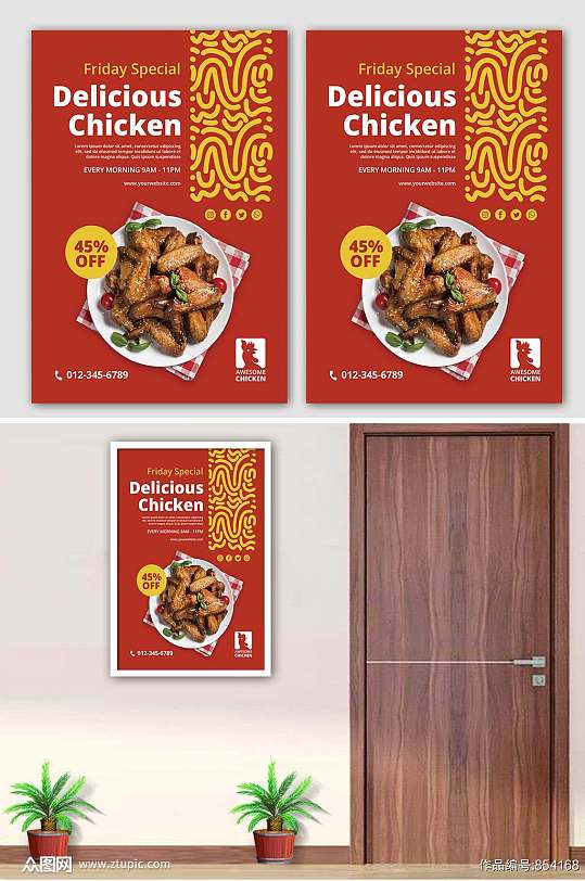 美食宣传设计展板-众图网