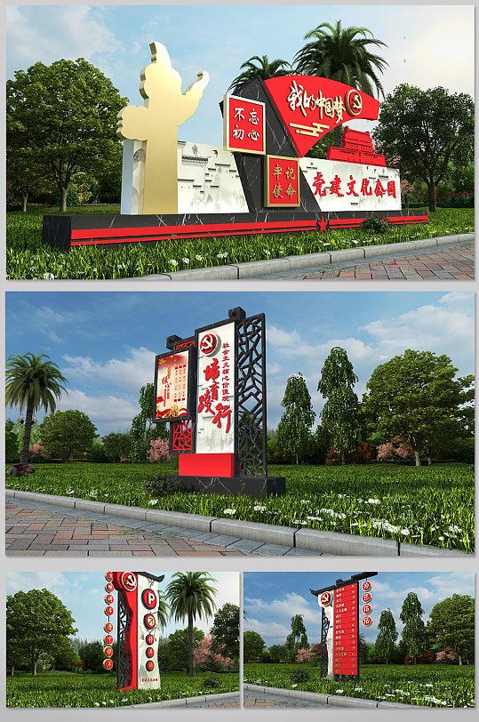 红色旅游景区 党建文化公园导视设计-众图网