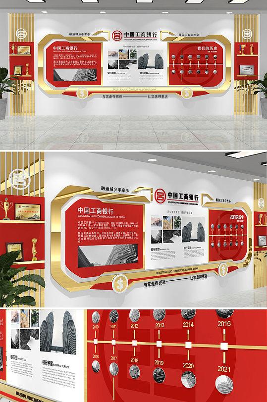 金色边框 中国工商银行企业 银行合规文化墙-众图网