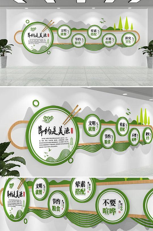清新学校教室酒店食堂餐饮企业文化墙