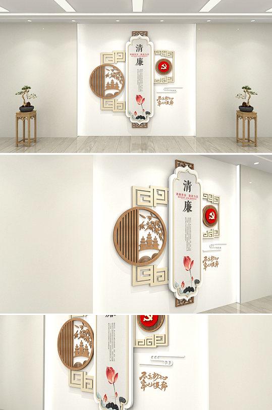 中式高雅廉政党建走廊文化墙