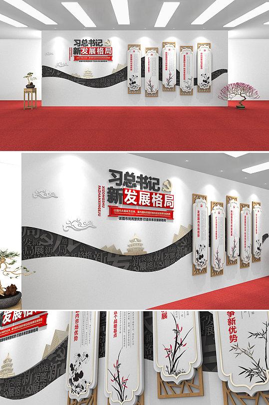 中式素雅禅意新发展格局党建文化墙设计效果图-众图网