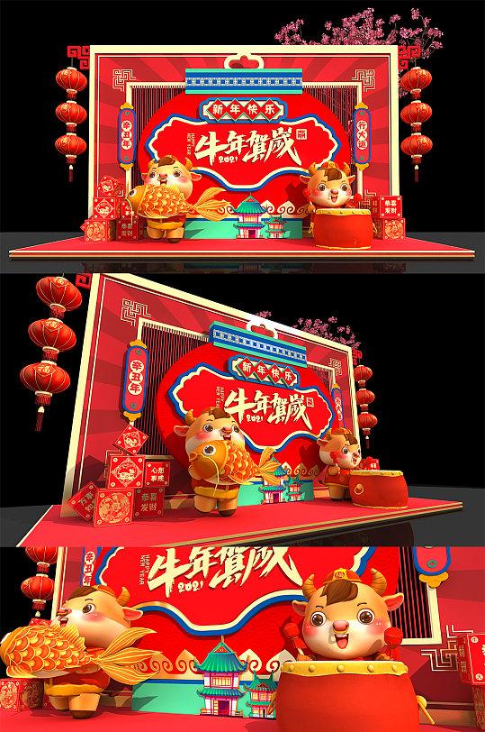 2021年网红牛年新年食堂堆头DP点春节物料新年美陈布置-众图网