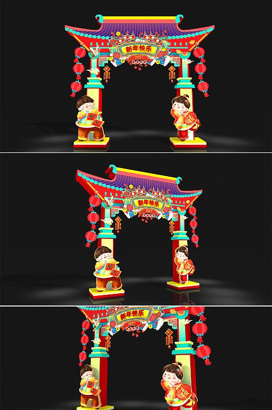 2021年国潮文化牛年春节新年商场道具门头拱门美陈-众图网