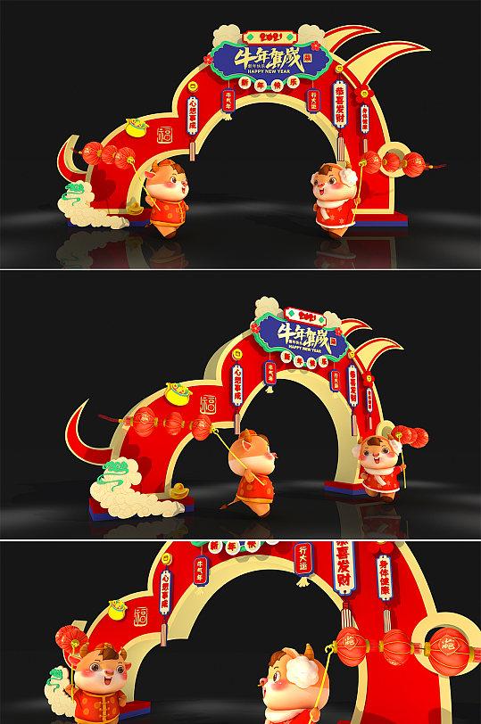 2021年国潮牛年春节新年商场美陈 新年大厅布置-众图网