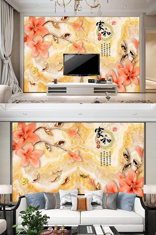 电视背景墙家庭客厅装饰画
