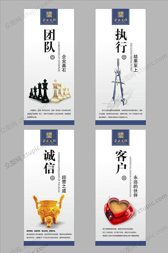 企业文化  班组文化宣传挂画海报