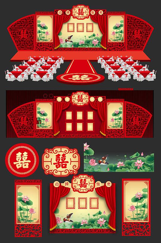 红色婚庆主题传统中式婚礼主题-众图网