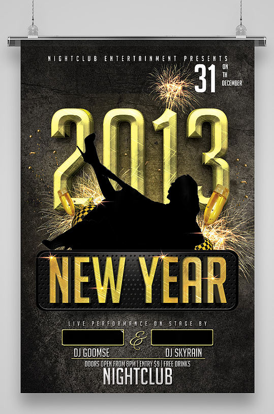 KTV酒吧新年夜店海报-众图网
