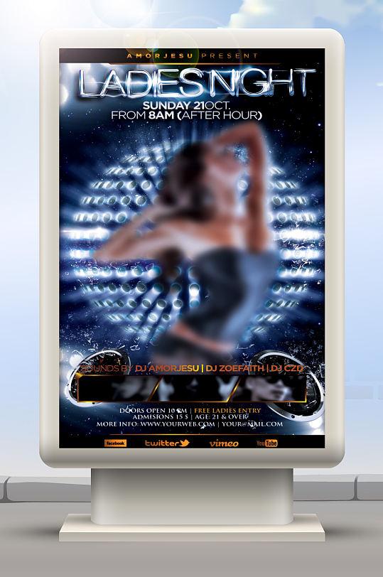 迪吧酒吧海报夜场-众图网