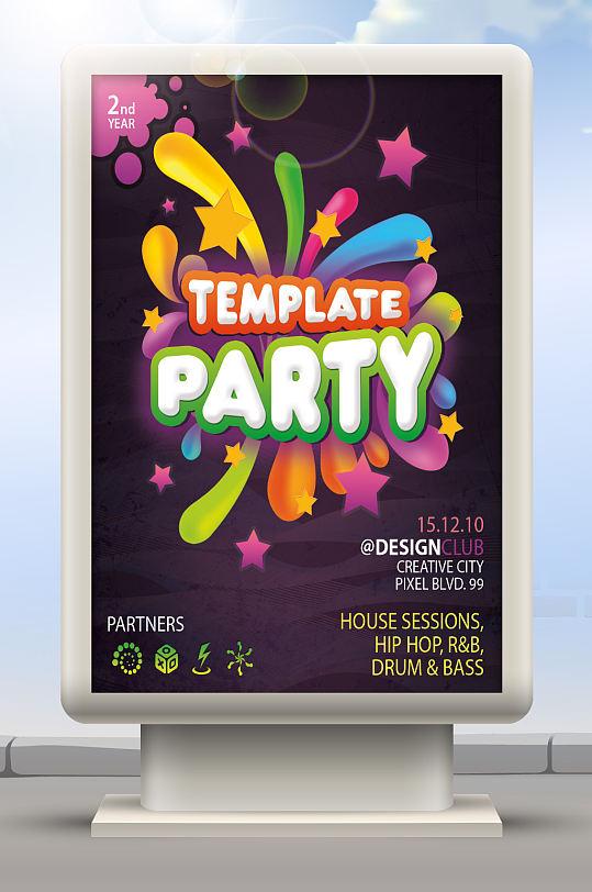 KTV酒吧party海报-众图网