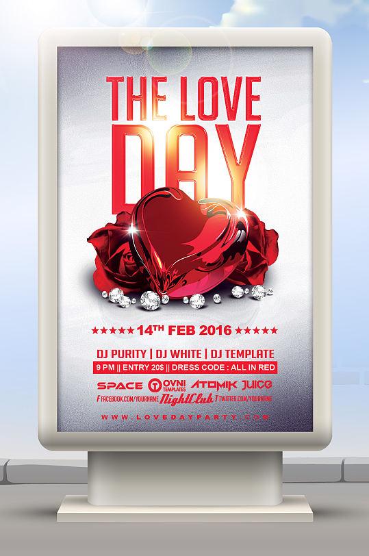 情人节酒吧宣传海报-众图网
