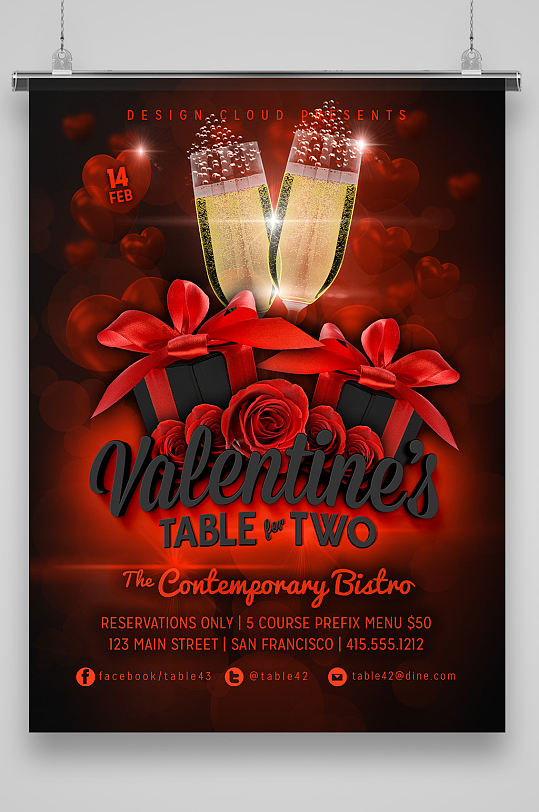 红色玫瑰KTV酒吧宣传-众图网